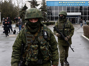 Kiev'deki ''Berkut'' Akmescit'te çıktı