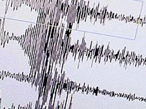 Son Dakika! İstanbul'da deprem oldu (İstanbul'da 7.2 şiddetinde deprem) İstanbul'da şiddetli deprem