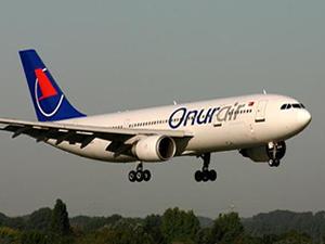 Trabzon'a inen uçağın motoru alev aldı!