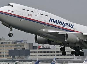 Kayıp uçakla ilgili ABD iddiası