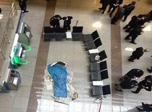 İstanbul Çağlayan Adliyesi'nde intihar