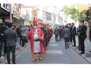 MHP İl Başkanlığı binası dualarla açıldı