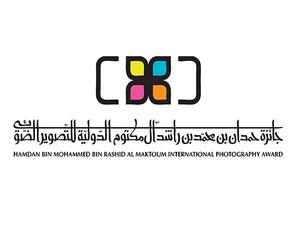 Dubai'de HIPA fotoğraf yarışması