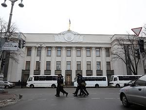 Ukrayna Kırım Parlamentosunun yetkilerini aldı