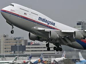 Kayıp uçakla ilgili arama alanı genişletildi