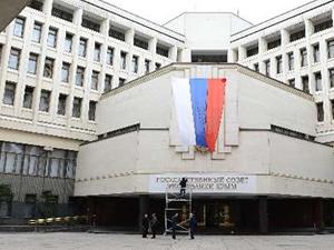 Kırım Parlamentosu'nun adı da değişti