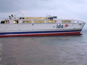 İDO'nun Avşa-Marmara seferleri başlıyor