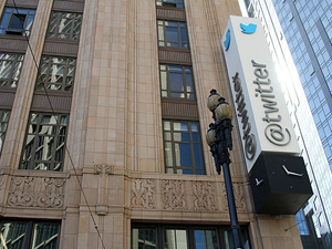 TİB, Twitter'dan 643 içeriğin kaldırılmasını istedi