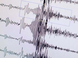 Bitlis'te 3.9 deprem