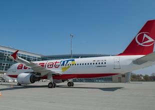 Atlasjet'ten Ukrayna'da yeni yatırım