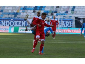 Süper Lig: BB Erzurumspor: 2 - FT Antalyaspor: 2 (Maç sonucu)