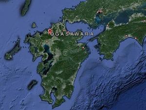 Büyük Okyanus'ta iki volkanik ada birleşti