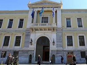 Yunanistan Merkez Bankasına bombalı saldırı