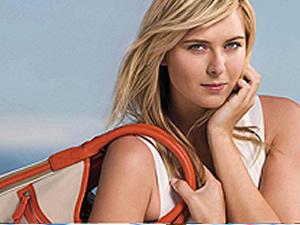 Maria Sharapova'nın yeni bir işi var