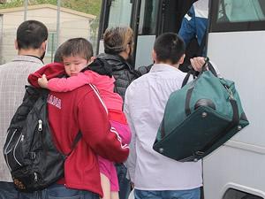 Uygur Türkleri Türkiye'ye girdi