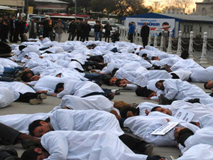 Üsküdar'da Mısır'daki idam cezaları protesto edildi