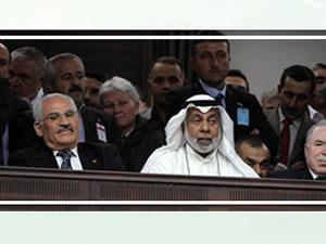 El Suvaylim Başbakan Erdoğan'dan okul istedi !