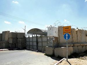 İsrail Gazze sınırındaki kapılarını kapattığını açıkladı