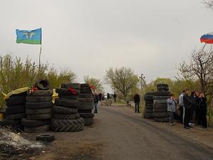 Ukrayna Slavyansk'ta sokağa çıkma yasağı