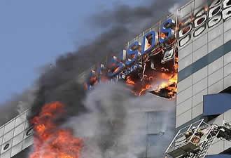 Samsung'un veri merkezinde yangın çıktı