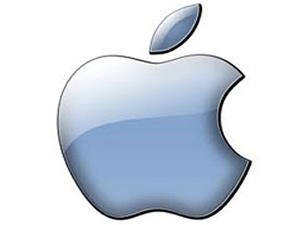 Apple'dan devrim gibi karar!