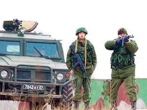 Ukrayna'dan savaş açıklaması