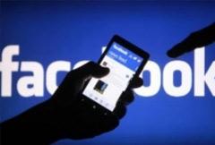 Facebook, Audience Network'ü tanıttı
