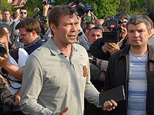 Ukrayna'da kaçırılan AGİT heyeti serbest bırakıldı