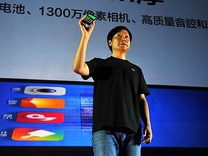 Apple ve Samsung'a yeni bir rakip Xiaomi