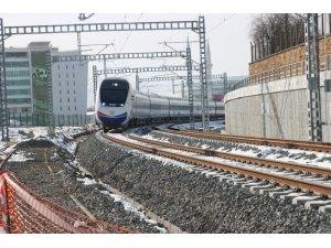 Hayal gerçek oldu, Yüksek Hızlı Tren Sivas'ta