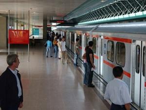 Ankara Metrosu hareket saatlerinde değişiklik yapıldı