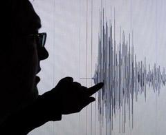 Sadece Ocak ayında 2502 deprem oldu!