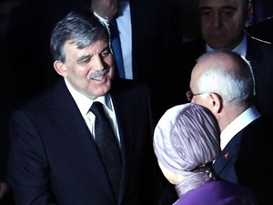 Cumhurbaşkanı Abdullah Gül yurda döndü