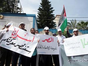 Filistinli mahkumlar için açlık grevi
