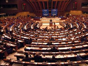 AKPM Siyasi İşler ve Demokrasi Komisyonu toplantısı