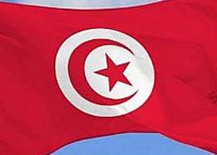 Türk bayrağı diye bunu kullandılar!
