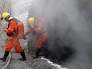 Kömür madeninde patlama
