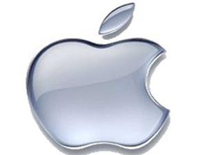 Apple, iPhone 4'ü piyasadan çekiyor