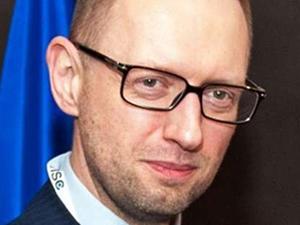 Ukrayna Başbakanı'ndan taziye