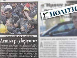 Rum gazetesi Politis Türkçe başlık attı