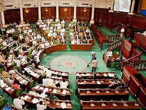 Meclise silahlı saldırı