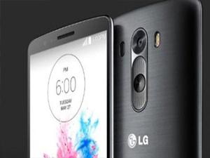 LG G3'ün fiyatı ne olacak?