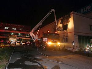 Hastane'de yangın:21 ölü