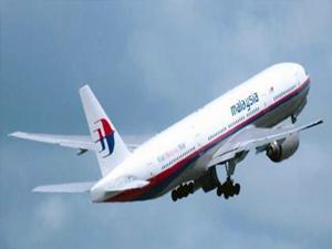 Malezya uçağı yanlış yerde aranmış