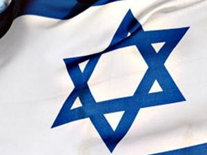 İsrail'den ABD'ye sert tepki