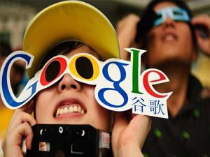 Çin'de Google'ye erişim engellendi!