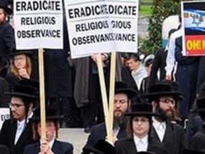 Yahudilerden Filistinlilere destek!