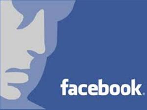 Facebook'ta yeni bir virüs daha!
