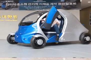 Katlanabilen araba