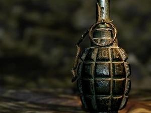 Bilecik'te el bombası bulundu